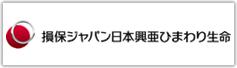 NKSJひまわり生命保険株式会社鹿児島支社