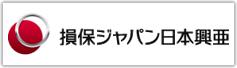 日本興亜損害保険株式会社南九州支店